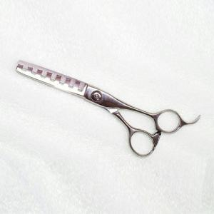 Professional Hair Thinning Scissors 7T, Barber Shears, Hair Salon Scissors